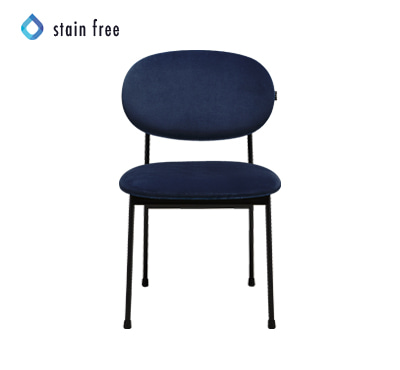 ANT CHAIR - stain free